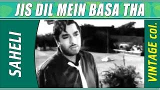 Jis Dil Mein Basa Tha Pyar Tera (Male) | Mukesh @ Saheli | Pradeep Kumar, Kalpana