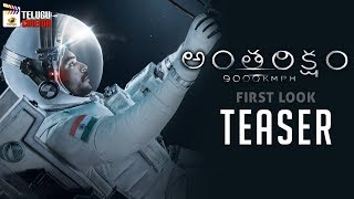 Anthariksham Movie FIRST LOOK | Varun Tej | Aditi Rao Hydari | Gopi Sunder | Telugu Cinema