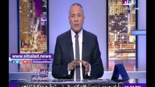 صدى البلد | أحمد موسى ينفعل بسبب مقتل شاب أثناء مشاهدة مباراة مصر والكاميرون