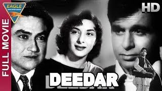 Deedar Hindi Full Movie HD || Ashok Kumar, Dilip Kumar, Nargis, Nimmi || Hindi Movies