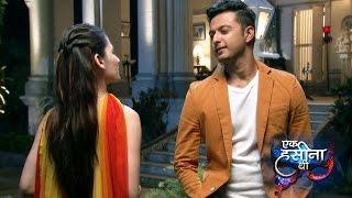 Shaurya's Friend To Get Intimate With Durga On EK HASINA THI 3rd September Full Episode Update