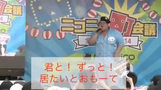 恭ちゃん メランコリック ラップ【字幕あり】