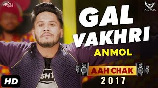 Anmol  : Gal Vakhri (Full Video) Aah Chak 2017 | New Punjabi Songs 2017 | Saga Music