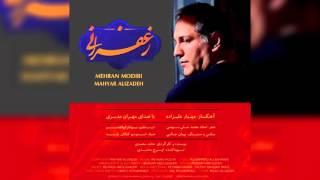 تیتراژ پایانی زعفرانی   مهران مدیری   مهیار علیزاده
