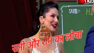 Sunny Leone & Ram Kapoor's COMEDY CLASS!