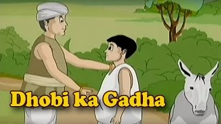 Panchatantra Ki Kahaniyan | Dhobi ka Gadha | Fun For Kids In Hindi