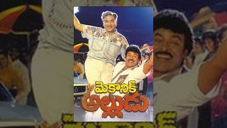 Mechanic Alludu || Telugu Full Movie || Chiranjeevi, Anr, Vijayashanthi