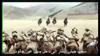 معركه عين جالوت -The Battle Of Ain jlut - مؤثرات صوتية