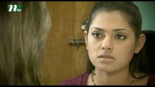 Bangla Natok Chander Nijer Kono Alo Nei l Episode 12 I Mosharaf Karim, Tisha, Shokh l Drama&Telefilm