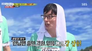 punishment to guest in running man | running man ep 298