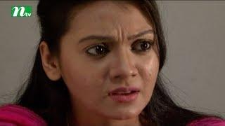 Drama Serial Chowdhury Villa   Episode 82   Azizul Hakim & Tania Ahmed