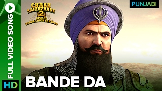 Bande Da Full Video Song | Chaar Sahibzaade 2: Rise Of Banda Singh Bahadur