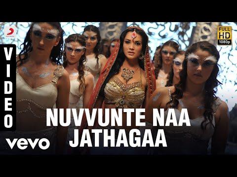 Xxx Mp4 I Manoharudu Nuvvunte Naa Jathagaa Video Vikram Amy Jackson A R Rahman 3gp Sex