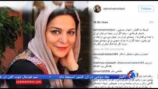 واکنش اهالی سینمای ایران به موفقیت شهاب حسینی و اصغر فرهادی در کن