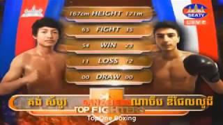 Khmer Boxing, គង់សំបូរ ប៉ះ ណាចីប | Kong Sambor Vs Najib J