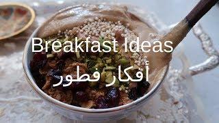 VEGAN BREAKFAST IDEAS // SWEET + SAVORY