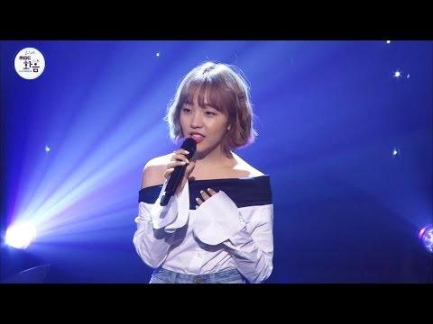 Baek A Yeon - SO-SO, 백아연 - 쏘쏘 [2016 Live MBC harmony with 정오의희망곡] 20160726