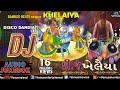 DJ KHELAIYA : Gujarati Disco Dandiya DJ Garba Songs , Audio Jukebox
