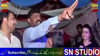 Saraiki Mushaira 2018 Aima Khan Vs Faisal Bhatti Part2