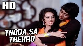 Thoda Sa Thehro | Lata Mangeshkar | Victoria No. 203 1972 Songs | Saira Banu, Ranjith