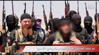داعش تهدد أهل السنة في السعودية والأردن