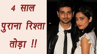 Pavitra Rishta Actor Shakti Arora and Neha Saxena BREAK UP |FilmiBeat
