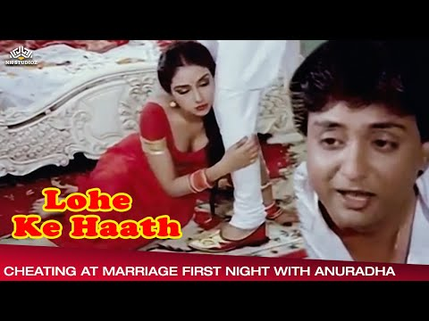 Xxx Mp4 Cheating At Marriage First Night With Anuradha Lohe Ke Haath Movie 3gp Sex