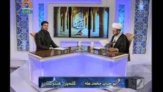 راه مبین آداب تلاوت Learn Quran with Sahar URDU TV on Special Program Rah e Mubeen from QO