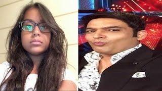 अजय देवगन की बेटी से कपिल शर्मा के रिश्ते का हुआ खुलासा…!   Firang: Kapil Sharma To Romance Again