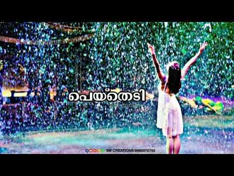 Poomuthole Nee Whatsapp Status Joseph Malayalam Movie Song Feel Love Sad Status 2018 Latest Lyrical