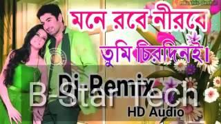 Mona roba .neroba tume cerodene.poshanjit.full.DJ. DJ Bangla song.