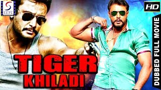 Tiger Khiladi - Dubbed Hindi Movies 2018 Full Movie HD l Darshan, Namitha