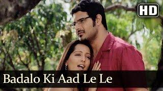 Badalo Ki Aad Le Le - Rain Song -  Himanshu Malik - Meghna Naidu - Romantic Songs - Filmigaane