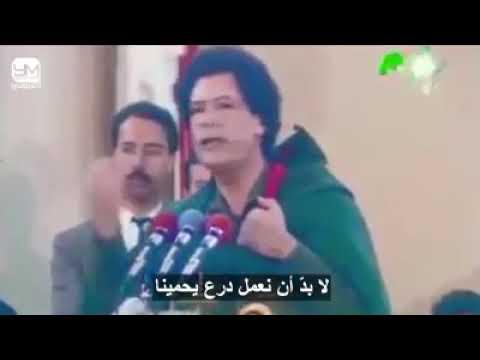 Xxx Mp4 كلام عظيم وتاريخي قاله معمر القذافي قبل 30 سنة أصبحنا نعيشه الآن 3gp Sex