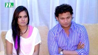 Bangla Drama Serial - Ochena Protibimbo | Episode 25 | Mahfuz Ahmed |vabna | Moushumi hamid | Nayem