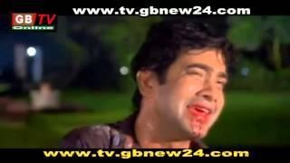 Jane Na E Mon   Trailer Ft  Emon & Jaanvi 720