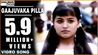 Nuvvu Nenu Movie || Gaajuvaka Pilla Video Song || Uday Kiran, Anitha