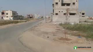 8 MARLA RESIDENTIAL PLOT FOR SALE IN BLOCK A HALLOKI GARDENS PHASE11DHA LAHORE