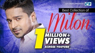 Best Collection Of MILON | Vol-1 | Super Hits Album | Audio Jukebox | Bangla Song 2017