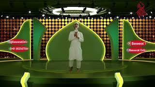 New Urdu Naat