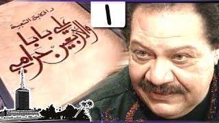 يحيى الفخراني  في ألف ليلة ״علي بابا والأربعين حرامي״ ׀ الحلقة 01 من 32