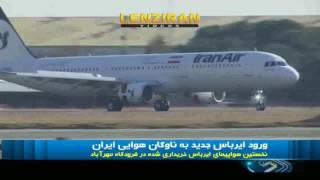 First Airbus bought by Iranain arrived from Toulouse in France to Tehran