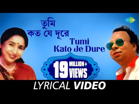 Xxx Mp4 Tumi Kato Je Dure With Lyric তুমি কত যে দূরে Asha Bhosle R D Burman 3gp Sex