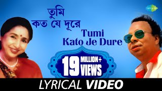 pc mobile Download Tumi Kato Je Dure with Lyric | তুমি কত যে দূরে  | Asha Bhosle | R.D.Burman
