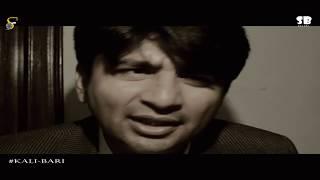 Love Has No Barriers | Gay Short Film - Kali - Bari