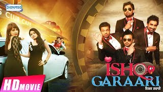 Ishq Garaari (Full Movie) | Sharry Mann | New Punjabi Movie 2017 | Latest Punjabi movie 2017
