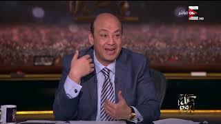 كل يوم - عمرو أديب: في أهالي بتودي أطفالها المدارس عشان توفر وجبة في البيت