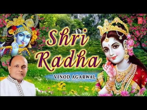 Xxx Mp4 Shri Radha RADHA KRISHNA Bhajan By Vinod Agarwal I Audio Art Track 3gp Sex