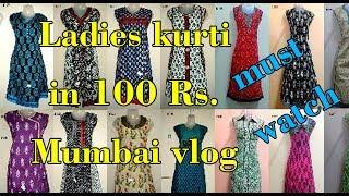 Wholesale market in mumbai for ladies cloths | Ghas Market | Bandra East