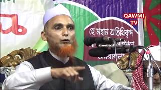 BANGLA WAZ 2018 MAULANA TAHIR AHMED NEW WAZ MAHFIL